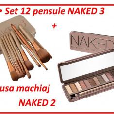 Trusa machiaj NAKED 2 Urban Decay 12 culori farduri profesionale + 12 pensule - Trusa make up