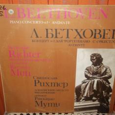 BEETHOVEN PIANO CONCERTO . 3 / ANDANTE - SVYATOSLAV RICHTER - DIRIJOR MUTI - Muzica Clasica electrecord, VINIL