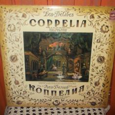 LEO DELIBES - COPPELIA - BOLSHOI THEATRE ORCHESTRA - DIRIJOR YURI FAYER 2 VINIL - Muzica Clasica electrecord