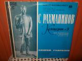 -Y- RACHMANINOV - CONCERT NR.3  PENTRU PIAN SI ORCHESTRA - ANDREI GAVRILOV VINIL, electrecord