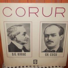 -Y- CORURI - D.G. KIRIAC / GH. CUCU CORUL FILARMONICII GEORGE ENESCU - Muzica Clasica electrecord, VINIL