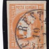 ROMANIA 1868 CAROL I CU FAVORITI 2 BANI PORTOCALIU STAMPILA BUCURESTI - Timbre Romania, Stampilat