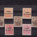 ROMANIA 1915, CAROL I SUPRATIPAR TIMBRU DE AJUTOR - Timbre Romania, Nestampilat