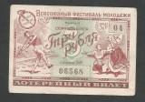 RUSIA  URSS  3 RUBLE  1957  [01]  BILET  DE LOTERIE  /  LOTO