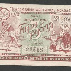 RUSIA URSS 3 RUBLE 1957 [01] BILET DE LOTERIE / LOTO - Bilet Loterie Numismatica