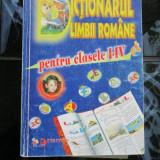 Dictionarul limbii romane - pentru clasele I - IV