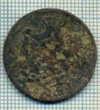 7636 MONEDA- ROMANIA - 5 BANI - anul 1883 B  -starea ce se vede
