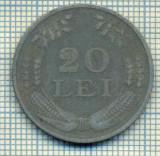 7662 MONEDA- ROMANIA - 20 LEI - anul 1942 -starea ce se vede