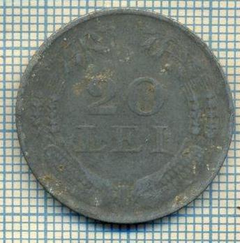 7668 MONEDA- ROMANIA - 20 LEI - anul 1942 -starea ce se vede foto