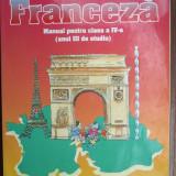Limba franceza. Manual clasa a 4-a, anul 3 de studiu - Carte educativa