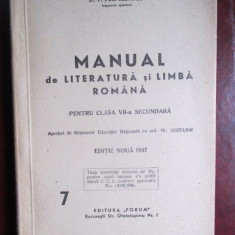 Manual de literatura si limba romana pentru clasa a 7a secundara - Manual scolar