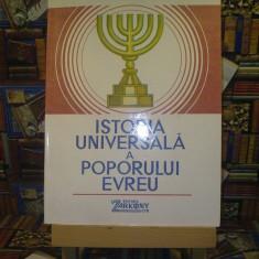 Alfred Harlaoanu - Istoria universala a poporului evreu