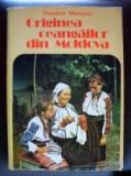 Originea ceangailor din Moldova