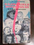 Razboaiele Mosadului. 50 de ani de spionaj evreiesc