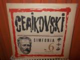 """-Y- CEAIKOVSKI - SIMFONIA NR.6 """" PATETICA """" - DIRIJOR MIRCEA BASARAB, VINIL"""