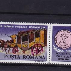 ROMANIA 1991, LP 1271 a, ZIUA MARCII POSTALE SERIE CU VINIETA MNH - Timbre Romania, Nestampilat