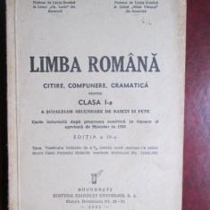 Limba romana pentru clasa 1 - Manual scolar