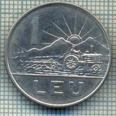 7691 MONEDA- ROMANIA - 1 LEU - anul 1966 -starea ce se vede