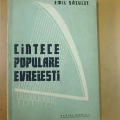 Cantece populare evreiesti Bucuresti 1959 Emil Saculet 145 cantece partituri - Carti Iudaism