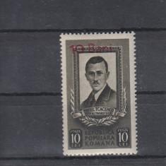 ROMANIA 1952, LP 316, PAVEL TCACENCO SUPRATIPAR MNH - Timbre Romania, Nestampilat