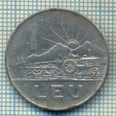 7690 MONEDA- ROMANIA - 1 LEU - anul 1966 -starea ce se vede