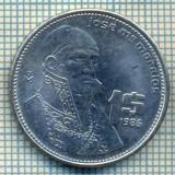 7754 MONEDA- MEXIC - 1 PESO - anul 1985 -starea ce se vede, Europa