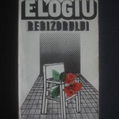 HORIA DELEANU - ELOGIU REGIZORULUI