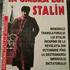 In umbra lui Stalin - Valentin Berejkov, Alta editura
