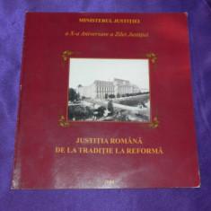 Justitia romana de la traditie la reforma - brosura aniversara (f0336 - Reclama Tiparita