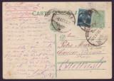 1935 CP catre Petre Marcu / Petre Pandrea, scriitor, avocat de renume