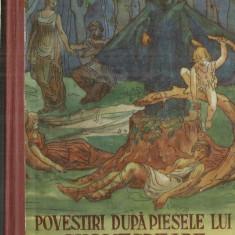 POVESTIRI DUPA PIESELE LUI SHAKESPEARE - CHARLES SI MARY LAMB - Carte poezie