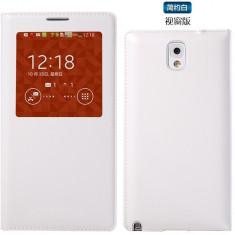 Husa piele s view activ Samsung Galaxy Note 3 alba - Husa Telefon