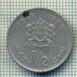 7996 MONEDA- MAROC - 1/2 DIRHAM -anul 1987 -starea ce se vede, America Centrala si de Sud