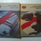 Mihail Bulgakov – Garda alba {2 volume} - Roman
