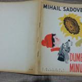 Dumbrava minunata - Mihail Sadoveanu/ ilustratii Noel Roni - Carte de povesti