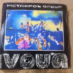 METROPOL Voua album disc vinyl lp muzica hard rock 1979 electrecord - Muzica Rock electrecord, VINIL