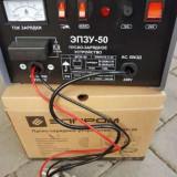 Redresor Pentru Baterii Auto 12/24 V - Redresor Auto
