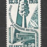 Franta.1978 100 ani Scoala Superioara de Telecomunicatii SF.584.2 - Timbre straine, Nestampilat