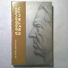 George Sbarcea - D. Popovici-Bayreuth