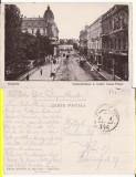 Bucuresti - Calea Victoriei-militara, WWI,WK1