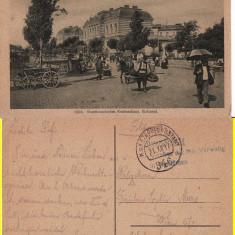 Bucuresti - Spitalul Brancovenesc -militara, WWI,WK1