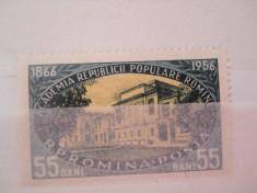 1956  LP  410   90 DE ANI DE LA INFIINTAREA ACADEMIEI ROMANE foto