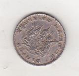 bnk mnd Thailanda 1 baht 1962