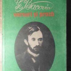 Versuri Si Proza - George Bacovia, 388217 - Carte poezie