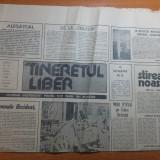 """Ziarul tineretul liber 18 mai 1990-art.despre revolutie""""marturii din linia-ntai"""""""