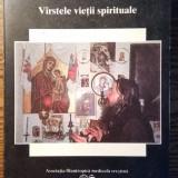 Paul Evdokimov - Virstele vietii spirituale