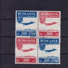 ROMANIA 1946, LP 200 P. A. BLOC DE 4 TIMBRE STAMPILATE - Timbre Romania