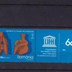 ROMANIA 2005, LP 1702 a, 60 ANI UNESCO SERIE CU VINIETA MNH - Timbre Romania, Nestampilat