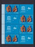 ROMANIA 2005  LP 1702 a  UNESCO  60  ANI  BLOC DE 4 SERII  CU 4  VINIETE  MNH, Nestampilat
