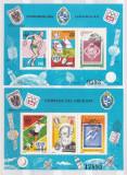 Uruguay  1976  telecomunicatii  telefon  sport MI  bl.29+30    MNH   w40, Nestampilat